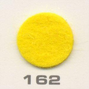 画像1: 162(ポピーフェルト40cm角)
