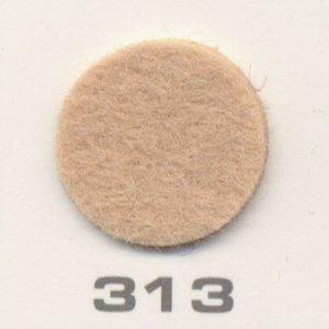 画像1: 313(ポピーフェルト20cm角)