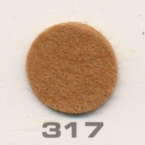 画像1: 317(ポピーフェルト40cm角)