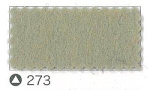 画像1: 273(サンフェルトミニー20cm角)