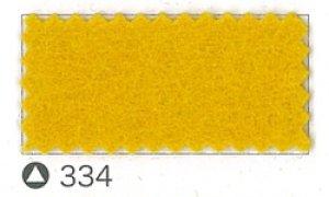 画像1: 334(サンフェルトミニー20cm角)