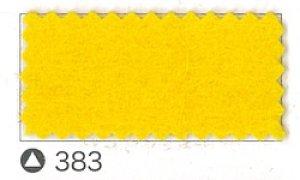 画像1: 383(サンフェルトミニー20cm角)