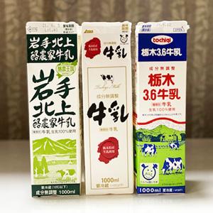 牛乳パック色々